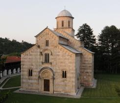 Il patrimonio ortodosso in Kosovo