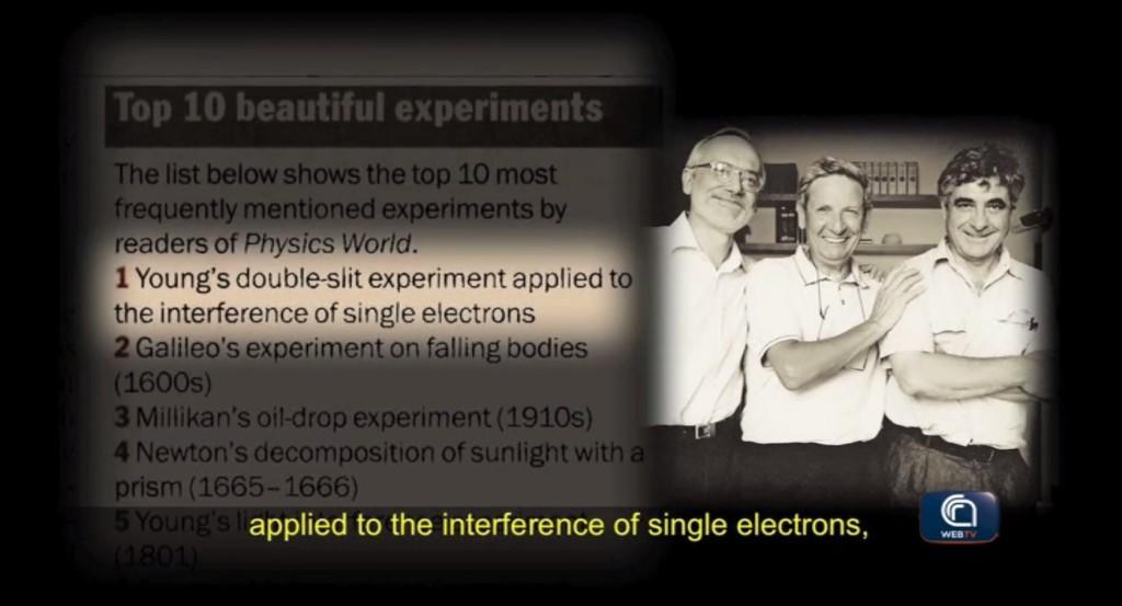 esperimentofisica