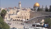 Israele, la nuova start up nation