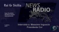 Inguscio a Torretta Granitola: Sicilia al centro dell'Europa