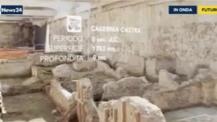 Una caserma del II secolo d.c. scoperta sotto la metro C